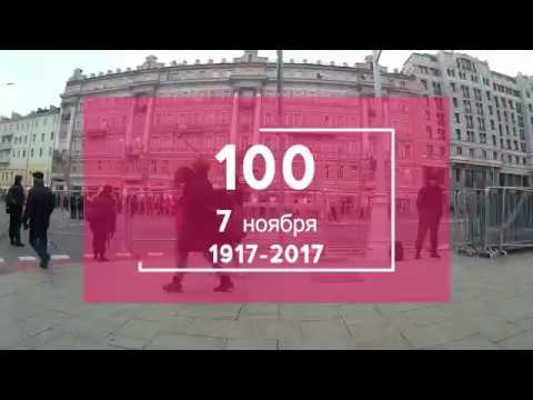 Cycling Tour for 100 Anniversary of The Great October Socialist Revolution