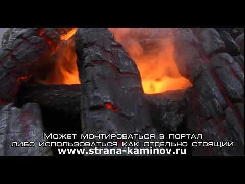 Электрокамин Silverton Dimplex Opti myst - www.strana-kaminov.ru