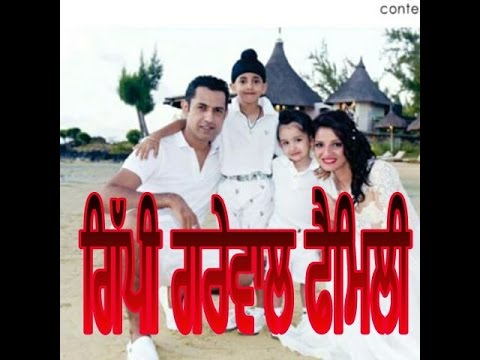 Gippy Grewal With Family