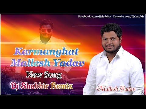 Karmanghat Mallesh Yadav New Song Remix by Dj Shabbir