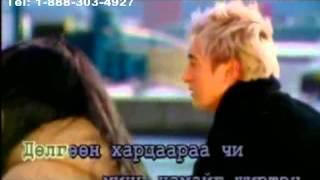 Karaoke Hayanhyarvaa & Oyuntulhuur   Zuudnii uchiral Karaoke   Зүүдний учирал