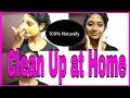 💯Natural cleanup   Facial at home  Malayalam beauty blogger  simply style Unni  
