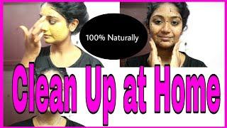💯Natural cleanup|| Facial at home||Malayalam beauty blogger||simply style Unni||