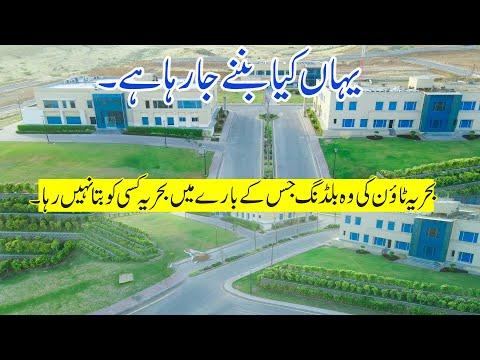 Bahria Town Karachi  is it Head office ? l Salaam Estate & Builders