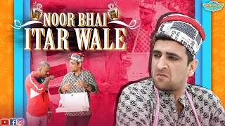NOOR BHAI ITAR WALE || PERFUME SELLER || HYDERABADI ENTERTAINMENT SHEHBAAZ KHAN & TEAM