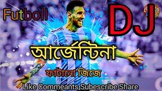 🇦🇷আর্জেন্টিনাজয়ের গান Bangla New Dj Mix Bye Dj SuMoN 🤪