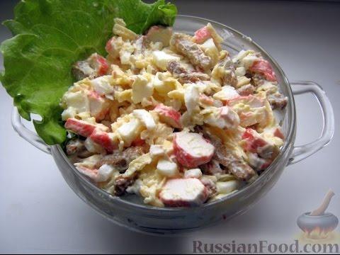 Рецепт салата. Салат с сухариками Королевский