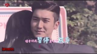 Siwon & Liu Wen   Give me the time for a song