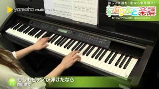 使用した楽譜はコチラ http://www.print-gakufu.com/score/detail/41435...