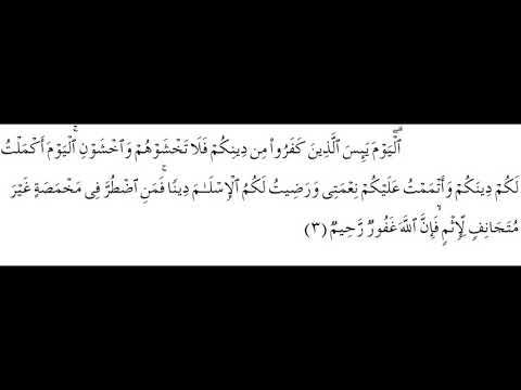 SURAH AL-MAEDA #AYAT 3: 4th November 2020