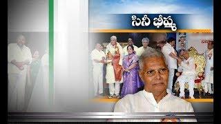 Senior Tollywood Film Producer K.Raghava (105) Passes Away   at Hyderabad