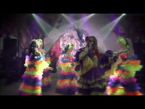 краснодар танцы латино