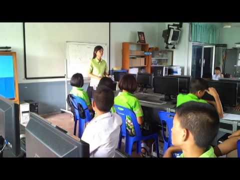 สอนการงานอาชีพและเทคโนโลยี ม.1