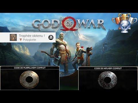 God of war : Trophée Polyglotte - Localisation des codes / Guide des trophées #3