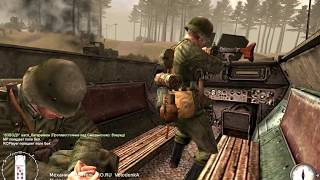 Red orchestra ostfront 41-45 map Smolensk {BIA} CTyDeNT