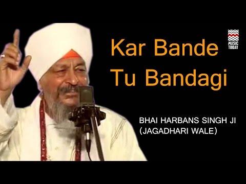 Kar Bande Tu Bandagi | Audio Jukebox | Vocal | Devotional | Bhai Harbans Singh Ji (Jagadhari Wale)