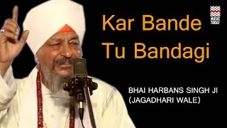 Kar Bande Tu Bandagi | Audio Jukebox | Vocal | Devotional | Bhai Harbans Singh Ji (Jagadhari Wale)