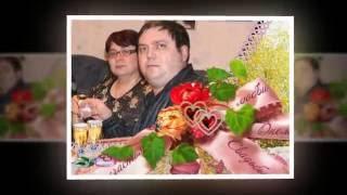 Дорогие дети, поздравляю вас с Бирюзовой свадьбой !