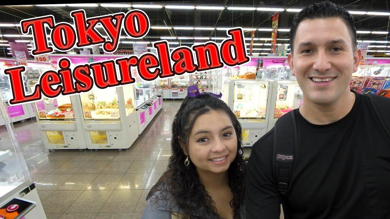 tokyo-leisureland-in-tokyo-japan