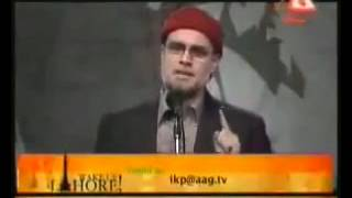 Zaid Hamid : Wake Up Lahore ( Lecture 1 ) - The Astonishingly  amazing mesmerizing series !!!!