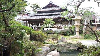 [JAPAN] Hoseikan Hotel Matsue …