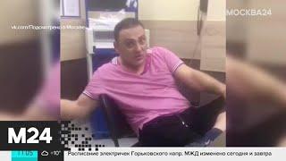 Смотреть видео Самолет вернулся в аэропорт Внуково из-за пьяного пассажира - Москва 24 онлайн
