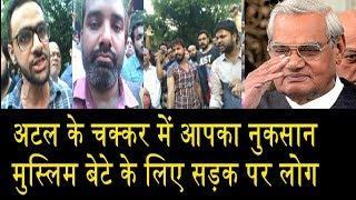 उमर के लिए दिल्ली में बड़ा प्रदर्शन/BIG PROTEST FOR UMAR KHALID