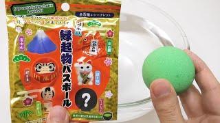 Japanese Lucky Charm Bath Bomb