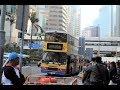 [特別改道] [途徑紅隧] 城巴CTB  88R  沙田第一城→中環(租庇利街) @ 953