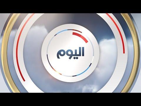 من بغداد أستاذ العلوم السياسية الدكتور خالد عبد الإله  - نشر قبل 5 ساعة