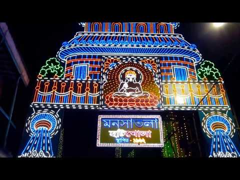 Chandannagar Best LED Lighting 2017 | Jagadhatri Puja | Decorative Lights Manufacturers in India