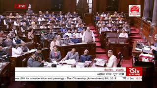 Union Home Minister Shri Amit Shah on the Citizenship Amendment Bill-2019 in Rajya Sabha