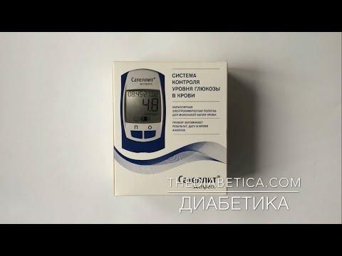 Глюкометр Сателлит Экспресс описание, инструкция и обзор. | пользоваться | глюкометром | проверить | глюкометр | экспресс | сателлит | уровень | instrument | measuring | элта