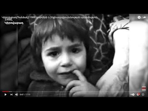 Кировабад(Гандзак) 1988: история антиармянских погромов и самообороны