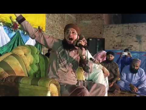 Hafiz Tahir Raza Qadri Live Naat 2017 Awesome Mehfil e Naat 15th April 2017 At Sialkot