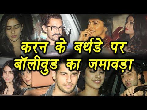 Karan Johar Birthday Bash | Katrina Kaif | Aamir | Deepika | UNCUT | FilmiBeat