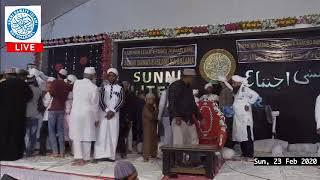 20th Annual Bhavnagar Ijtema FINAL DAY #SDIchannel Live