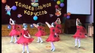 Божья коровка  Фестиваль танцев Татьяны Суворовой(, 2014-09-17T13:21:13.000Z)