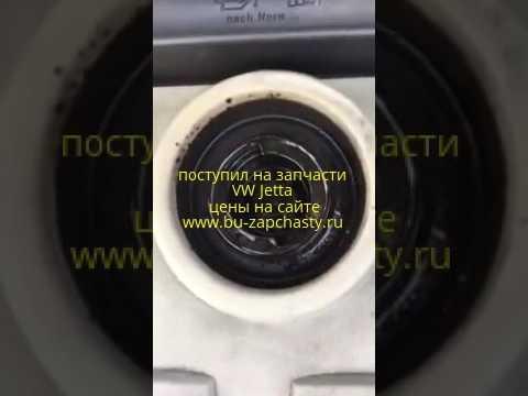 Купить автозапчасти для volkswagen jetta ii, подбор запчастей. Каталог деталей volkswagen. Доставка по всей украине.