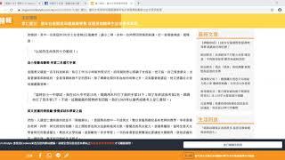 Publication Date: 2020-12-07 | Video Title: 聖公會基榮小學_2021_陳老師分享站:慈母手中棒