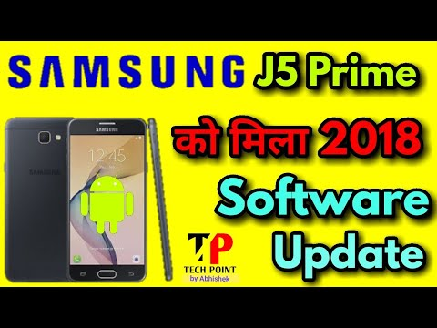 SAMSUNG Galaxy J5 Prime got Software Update 2018 || How to install Update?