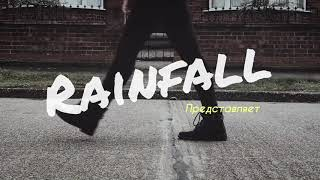 RainFall // Mukka - Девочка с каре. [Unofficial Video Clip]