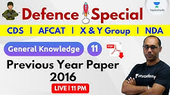 11:00 PM - Defence Special | GK by Rohit Sir | Previous Year Paper 2016