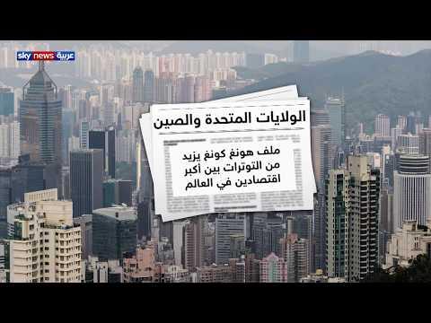 أهم الأخبار الاقتصادية في دقيقة  - 14:00-2020 / 6 / 30