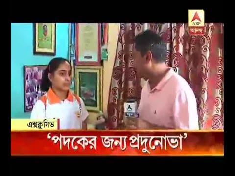deepa Karmakar's exclusive interview