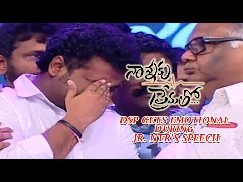 DSP Gets Emotional During Jr. NTR's Speech...