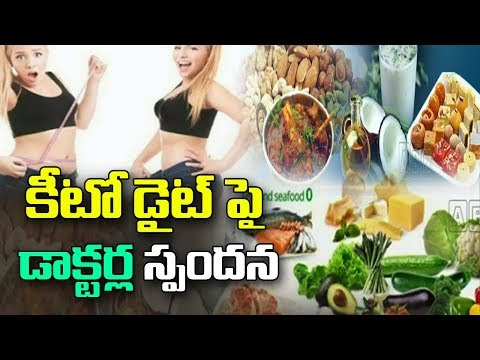 Doctors Opinions on Veeramachaneni Ramakrishna Keto Diet Program | ABN Telugu