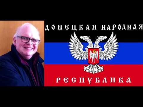 Webster Tarpley on Rense radio (5-6-2015) Donetsk People's Republic