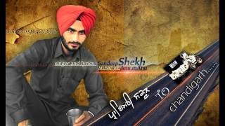 Primary School To Chandigarh (Ft. Anu Manu) (Sandeep Shekh) Mp3 Song Download