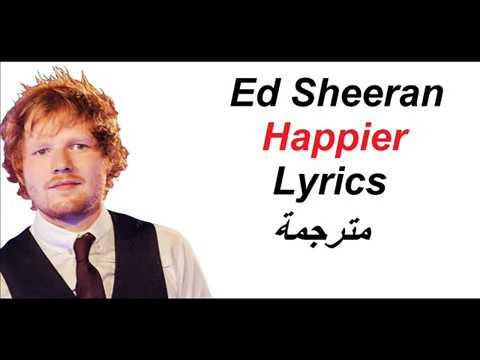 Ed Sheeran Happier Lyrics مترجمة